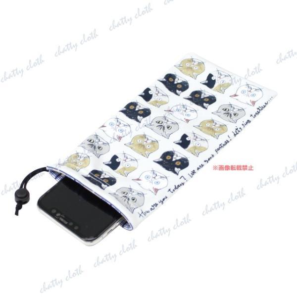 [ネコポスorゆうパケット可] フキフキポーチ (ノアファミリー 猫グッズ ネコ雑貨 ポーチ ねこ柄) 051-J535|chatty-cloth|07