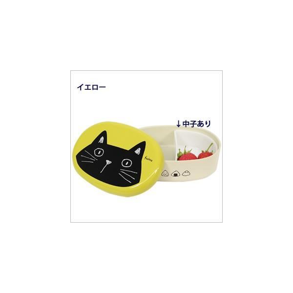 fukuランチボックス (ノアファミリー猫グッズ ネコ雑貨 ねこ柄 弁当箱)  051-S133 2017SS chatty-cloth 02