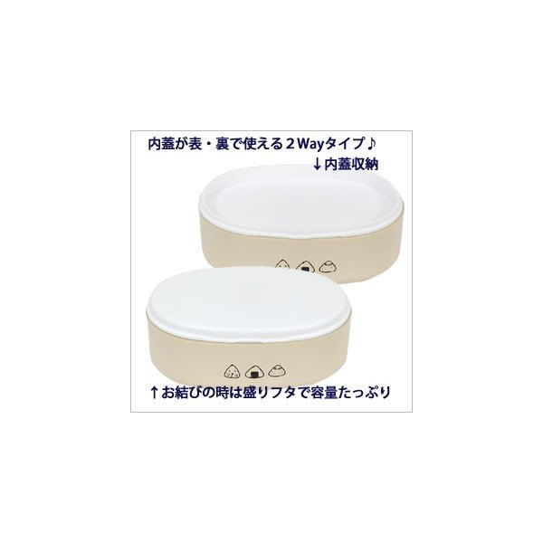 fukuランチボックス (ノアファミリー猫グッズ ネコ雑貨 ねこ柄 弁当箱)  051-S133 2017SS chatty-cloth 03