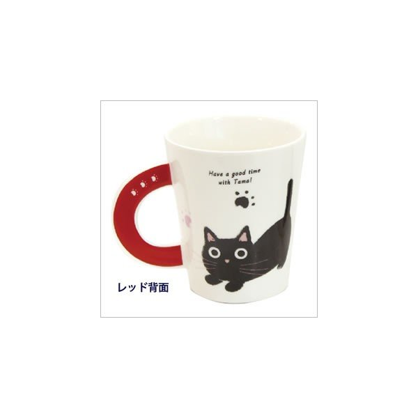 たまちゃんマグ (ノアファミリー猫グッズ ネコ雑貨 ねこ柄)  051-T15 chatty-cloth 02