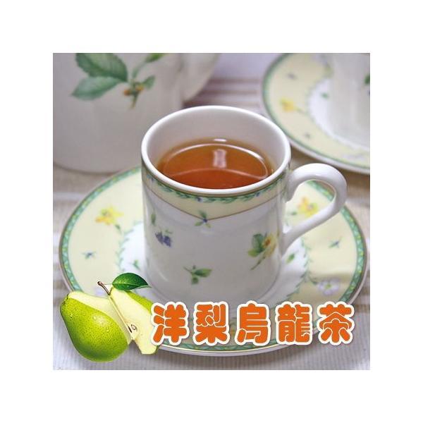 洋梨(ラフランス)烏龍茶1000g/1kg 大容量サイズ ティー ハーブティー 梨