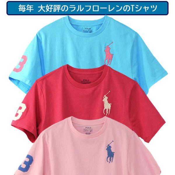 ポロ ラルフローレン Tシャツ 半袖 クルーネック ビッグポニー 刺繍 POLO Ralph Lauren Boy's 2019  春 メンズ レディース ボーイズ   #323703646 cheap-tock 05