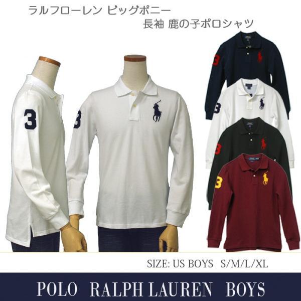 ポロ ラルフローレン  POLO Ralph Lauren Boys  ビッグポニー 長袖 鹿の子ポロシャツ 定番   #323703636|cheap-tock