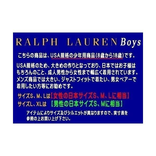 ポロ ラルフローレン  POLO Ralph Lauren Boys  ビッグポニー 長袖 鹿の子ポロシャツ 定番   #323703636|cheap-tock|11