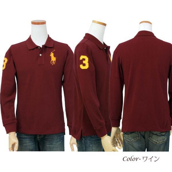 ポロ ラルフローレン  POLO Ralph Lauren Boys  ビッグポニー 長袖 鹿の子ポロシャツ 定番   #323703636|cheap-tock|04