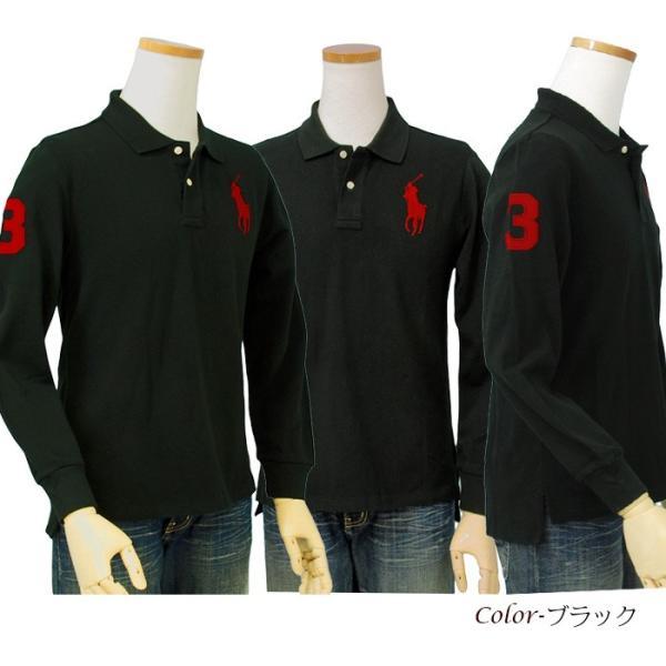 ポロ ラルフローレン  POLO Ralph Lauren Boys  ビッグポニー 長袖 鹿の子ポロシャツ 定番   #323703636|cheap-tock|05