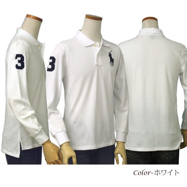 ポロ ラルフローレン  POLO Ralph Lauren Boys  ビッグポニー 長袖 鹿の子ポロシャツ 定番   #323703636|cheap-tock|07