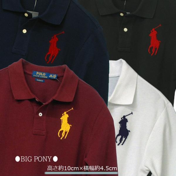 ポロ ラルフローレン  POLO Ralph Lauren Boys  ビッグポニー 長袖 鹿の子ポロシャツ 定番   #323703636|cheap-tock|09