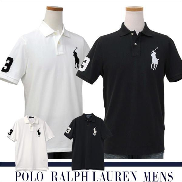 2e4a17d8f2d9a ポロ ラルフローレン POLO Ralph Lauren ビッグポニー 半袖 鹿の子 ポロシャツ メンズ 大きいサイズ 送料無料