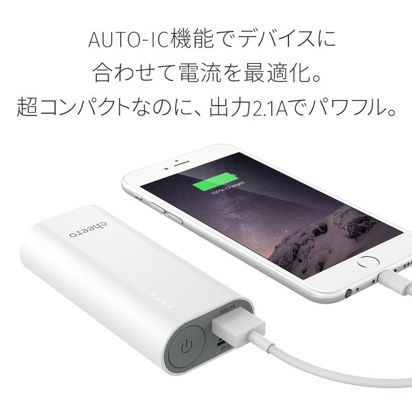 モバイルバッテリー PSEマーク付 iPhone / iPad / Android コンパクト チーロ cheero Power Plus 3 mini 6700mAh 急速充電 対応 cheeromart 03