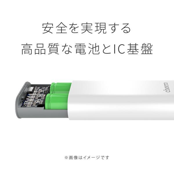 モバイルバッテリー PSEマーク付 iPhone / iPad / Android コンパクト チーロ cheero Power Plus 3 mini 6700mAh 急速充電 対応 cheeromart 04