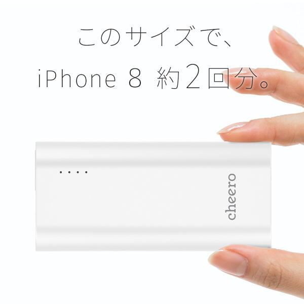 モバイルバッテリー PSEマーク付 iPhone / iPad / Android コンパクト チーロ cheero Power Plus 3 mini 6700mAh 急速充電 対応 cheeromart 05