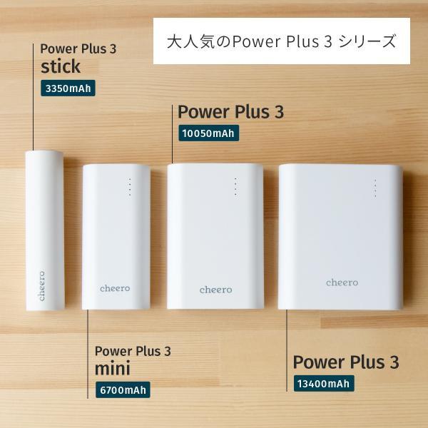 モバイルバッテリー PSEマーク付 iPhone / iPad / Android コンパクト チーロ cheero Power Plus 3 mini 6700mAh 急速充電 対応 cheeromart 07