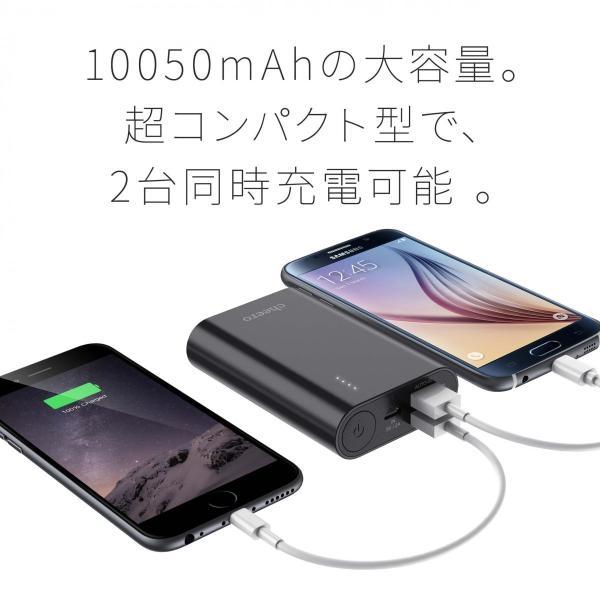 モバイルバッテリー iPhone / iPad / Android 大容量 チーロ cheero Power Plus 3 10050mAh 急速充電 対応|cheeromart|03