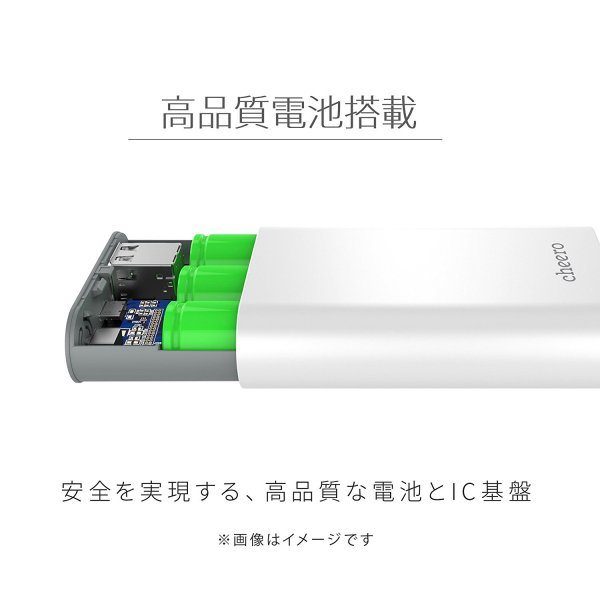 モバイルバッテリー iPhone / iPad / Android 大容量 チーロ cheero Power Plus 3 10050mAh 急速充電 対応|cheeromart|04