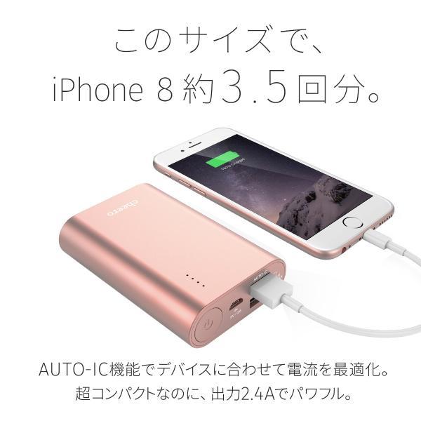 モバイルバッテリー iPhone / iPad / Android 大容量 チーロ cheero Power Plus 3 10050mAh 急速充電 対応|cheeromart|05