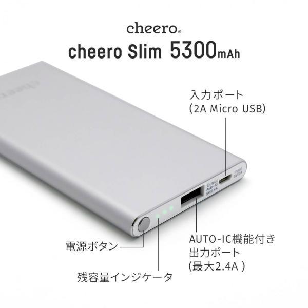 モバイルバッテリー iPhone / iPad / Android コンパクト 超薄型 チーロ cheero Slim 5300mAh 急速充電 対応|cheeromart|02
