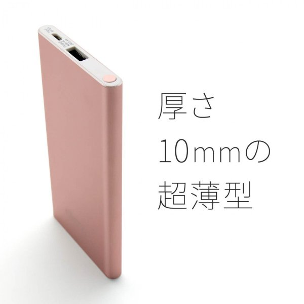 モバイルバッテリー iPhone / iPad / Android コンパクト 超薄型 チーロ cheero Slim 5300mAh 急速充電 対応|cheeromart|03