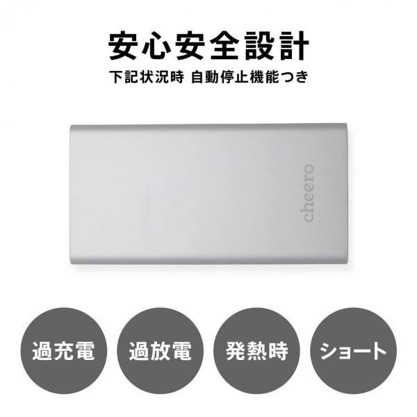モバイルバッテリー iPhone / iPad / Android コンパクト 超薄型 チーロ cheero Slim 5300mAh 急速充電 対応|cheeromart|04