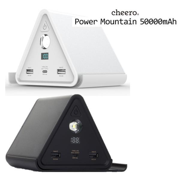 モバイルバッテリー iPhone / iPad / Android 超大容量 チーロ cheero Power Mountain 50000mAh Power Delivery USB Type C 入出力口搭載 急速充電 対応|cheeromart