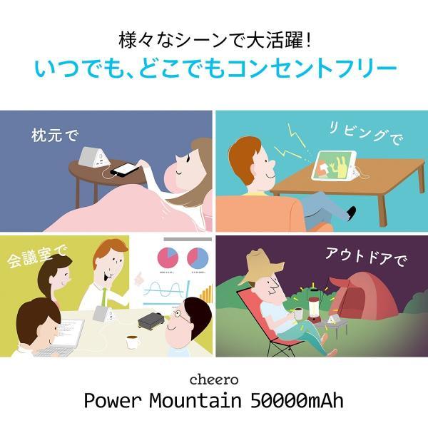 モバイルバッテリー iPhone / iPad / Android 超大容量 チーロ cheero Power Mountain 50000mAh Power Delivery USB Type C 入出力口搭載 急速充電 対応|cheeromart|03