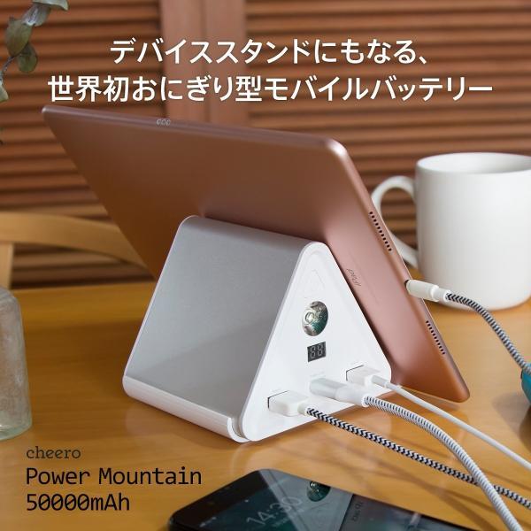 モバイルバッテリー iPhone / iPad / Android 超大容量 チーロ cheero Power Mountain 50000mAh Power Delivery USB Type C 入出力口搭載 急速充電 対応|cheeromart|05