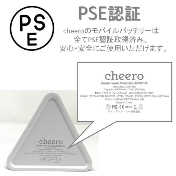 モバイルバッテリー iPhone / iPad / Android 超大容量 チーロ cheero Power Mountain 50000mAh Power Delivery USB Type C 入出力口搭載 急速充電 対応|cheeromart|08