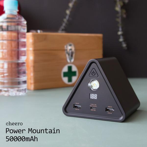 大容量バッテリー PSEマーク付 アウトドア 電源 チーロ cheero Power Mountain 50000mAh Power Delivery USB Type C 急速充電 災害用 レジャー キャンプ 車中泊|cheeromart|10