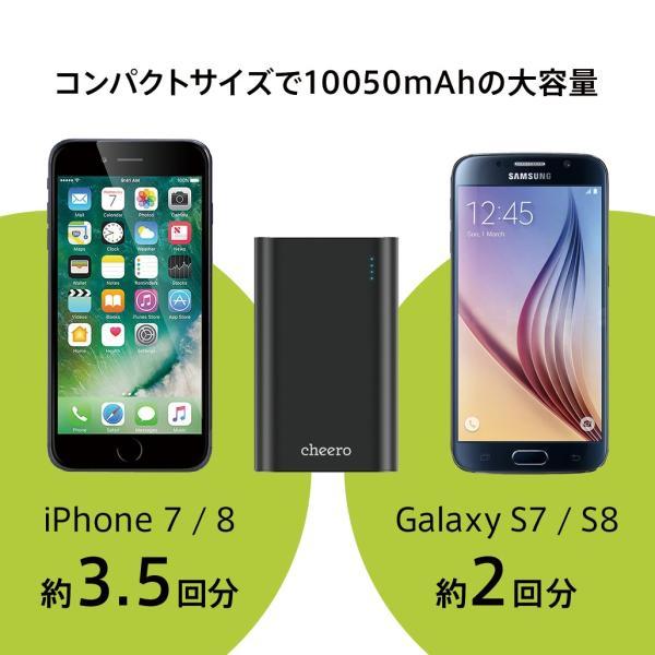モバイルバッテリー PSEマーク付 iPhone / iPad / Android 大容量 チーロ cheero Twintail 10050mAh Lightning Micro USB 2ケーブル内蔵 MFi認証取得|cheeromart|02