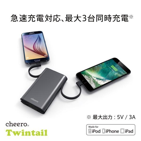 モバイルバッテリー PSEマーク付 iPhone / iPad / Android 大容量 チーロ cheero Twintail 10050mAh Lightning Micro USB 2ケーブル内蔵 MFi認証取得|cheeromart|05