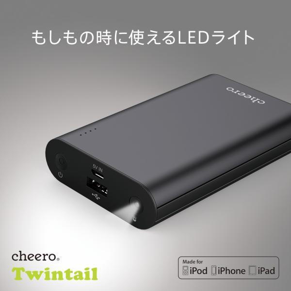 モバイルバッテリー PSEマーク付 iPhone / iPad / Android 大容量 チーロ cheero Twintail 10050mAh Lightning Micro USB 2ケーブル内蔵 MFi認証取得|cheeromart|06