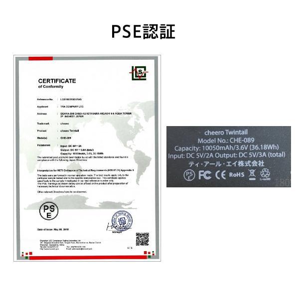 モバイルバッテリー PSEマーク付 iPhone / iPad / Android 大容量 チーロ cheero Twintail 10050mAh Lightning Micro USB 2ケーブル内蔵 MFi認証取得|cheeromart|07