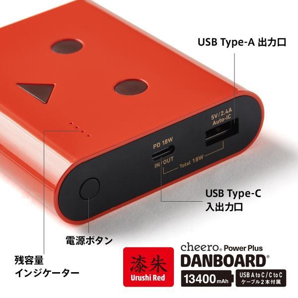 モバイルバッテリー 大容量 急速充電 パワーデリバリー iPhone / iPad / Android チーロ ダンボー cheero Power Plus Danboard 13400mAh PD18W PSEマーク付|cheeromart|02