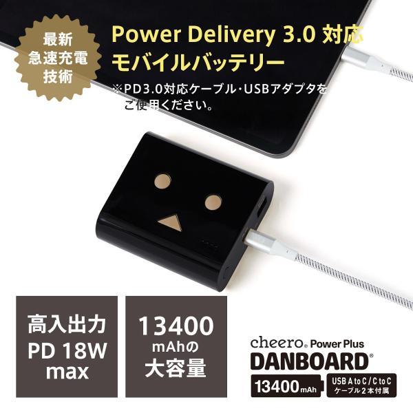 モバイルバッテリー 大容量 急速充電 パワーデリバリー iPhone / iPad / Android チーロ ダンボー cheero Power Plus Danboard 13400mAh PD18W PSEマーク付|cheeromart|03