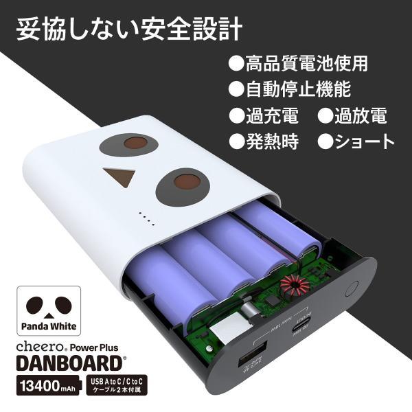 モバイルバッテリー 大容量 急速充電 パワーデリバリー iPhone / iPad / Android チーロ ダンボー cheero Power Plus Danboard 13400mAh PD18W PSEマーク付|cheeromart|07