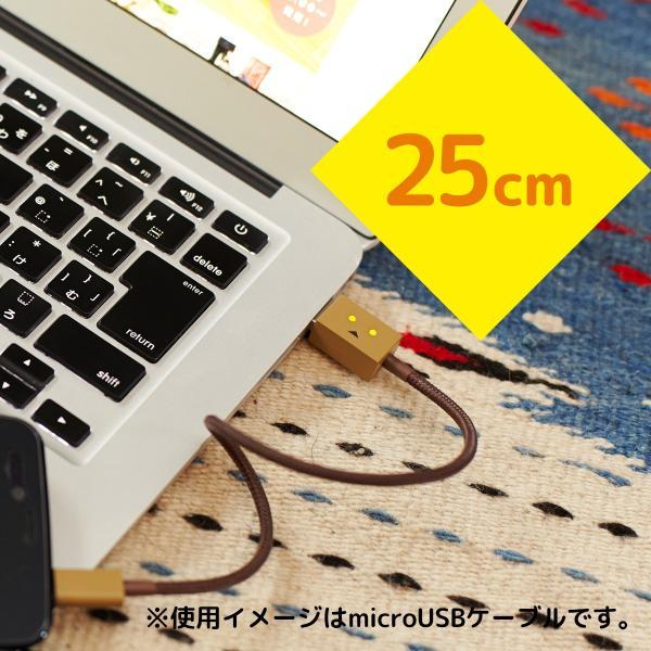 Android / Xperia / Galaxy  ケーブル マイクロUSB ダンボー キャラクター チーロ cheero DANBOARD USB Cable (25cm) 充電 / データ転送 cheeromart 04