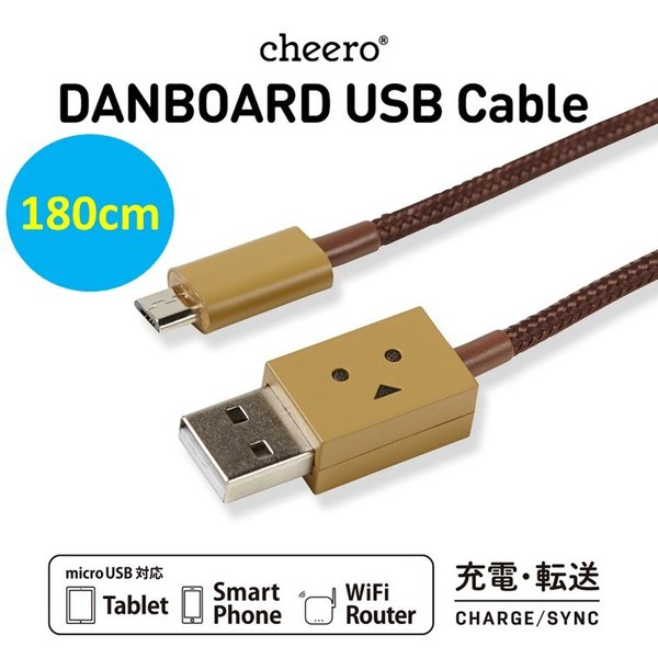 Android / Xperia / Galaxy  ケーブル マイクロUSB ダンボー キャラクター チーロ cheero DANBOARD USB Cable (180cm) 充電 / データ転送 cheeromart