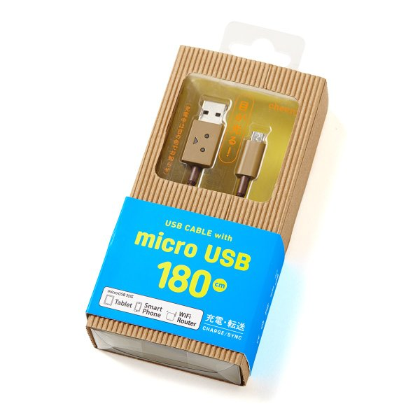 Android / Xperia / Galaxy  ケーブル マイクロUSB ダンボー キャラクター チーロ cheero DANBOARD USB Cable (180cm) 充電 / データ転送 cheeromart 06