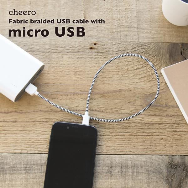 マイクロUSB ケーブル チーロ cheero Fabric braided USB Cable with micro USB 50cm + 100cm 2本セット 充電 / データ転送 cheeromart 05