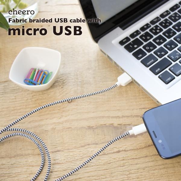 マイクロUSB ケーブル チーロ cheero Fabric braided USB Cable with micro USB 50cm + 100cm 2本セット 充電 / データ転送 cheeromart 06