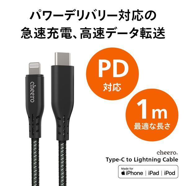 タイプC ライトニング ケーブル パワーデリバリー チーロ iPhone / iPad / iPod cheero Type-C to Lightning Cable Power Delivery 対応|cheeromart|02
