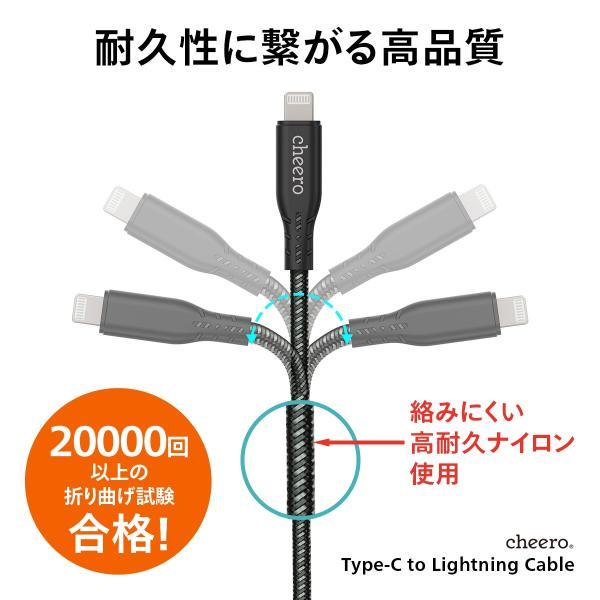タイプC ライトニング ケーブル パワーデリバリー チーロ iPhone / iPad / iPod cheero Type-C to Lightning Cable Power Delivery 対応|cheeromart|05