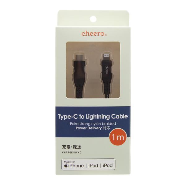 タイプC ライトニング ケーブル パワーデリバリー チーロ iPhone / iPad / iPod cheero Type-C to Lightning Cable Power Delivery 対応|cheeromart|08