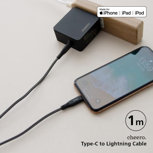 タイプC ライトニング ケーブル パワーデリバリー チーロ iPhone / iPad / iPod cheero Type-C to Lightning Cable Power Delivery 対応|cheeromart|09