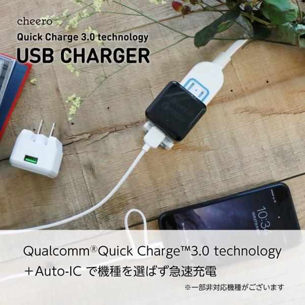 USB ACアダプタ 充電器 チーロ cheero USB AC Charger QC3.0 対応 iPhone Android スマホ 急速充電|cheeromart|02