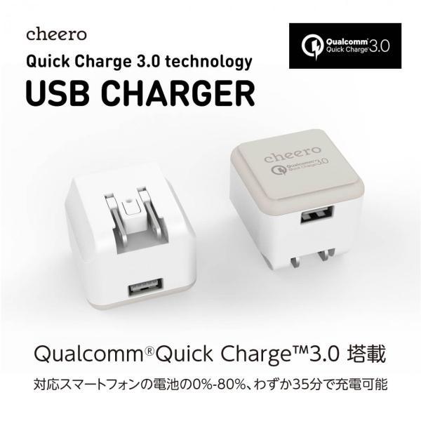 USB ACアダプタ 充電器 チーロ cheero USB AC Charger QC3.0 対応 iPhone Android スマホ 急速充電|cheeromart|03