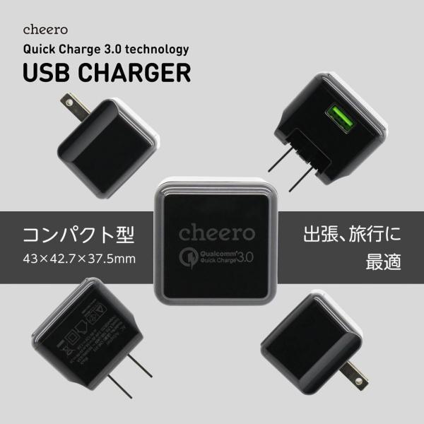 USB ACアダプタ 充電器 チーロ cheero USB AC Charger QC3.0 対応 iPhone Android スマホ 急速充電|cheeromart|04