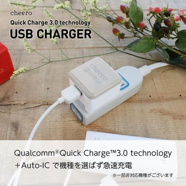 USB ACアダプタ 充電器 チーロ cheero USB AC Charger QC3.0 対応 iPhone Android スマホ 急速充電|cheeromart|05