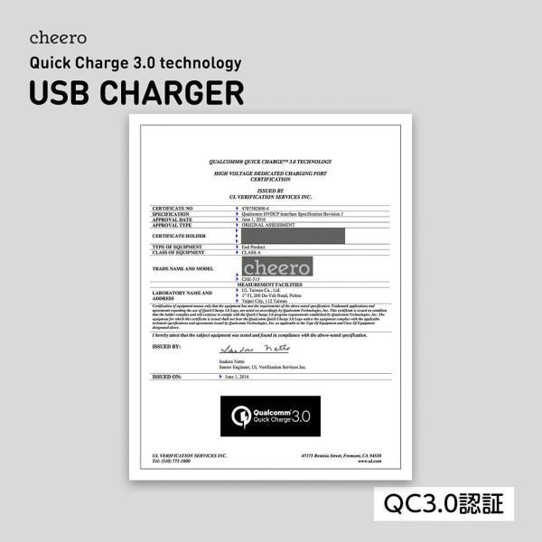 USB ACアダプタ 充電器 チーロ cheero USB AC Charger QC3.0 対応 iPhone Android スマホ 急速充電|cheeromart|06