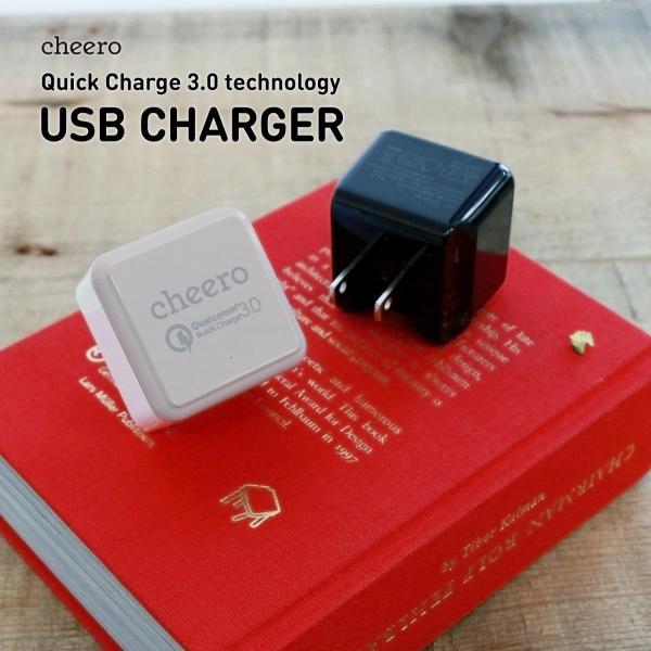 USB ACアダプタ 充電器 チーロ cheero USB AC Charger QC3.0 対応 iPhone Android スマホ 急速充電|cheeromart|07
